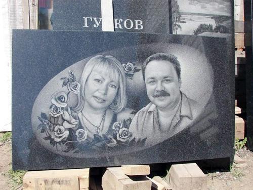 Гравировка семейного портрета на памятники