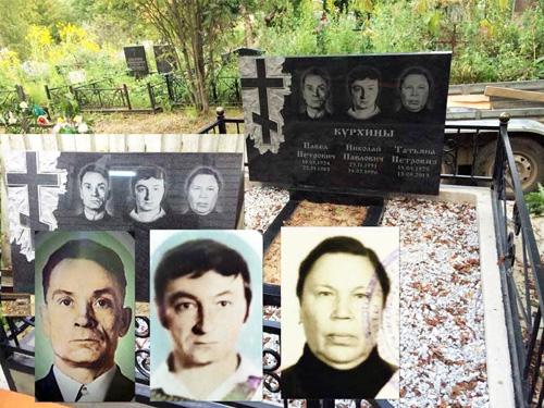Пример нанесения гравировки на памятник с фотографии