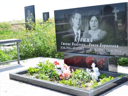Лазерная гравировка фотографии на семейный памятник